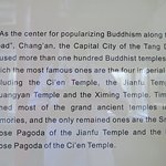 Descriptive notes. There are plenty to educate the tourist!