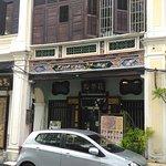 Sun Yat Sen Museum