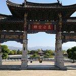 Photo of Jianshui Confucius Temple