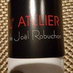 Foto de L'Atelier de Joel Robuchon