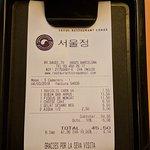 Photo of Restaurante Seoul