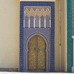 Small side door
