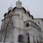Патриарши Палаты и Церковь 12 Апостолов