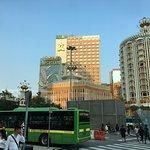 新葡京娱乐场照片