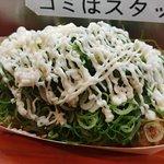 Fotografija – Hanadako