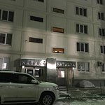 Photo of Natalya Hotel
