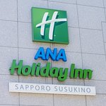 Photo of ANA Holiday Inn Sapporo Susukino