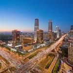 Photo of Shangri-La's China World Hotel