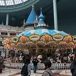 Photo of Lotte World