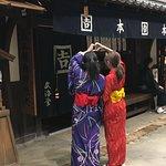 Girls in kimono at Osaka Museum of Housing and Living