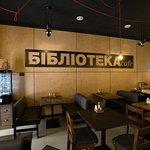 Cafe Biblioteka