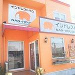 Naan House Foto