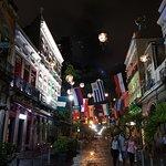 Photo of Rio Scenarium