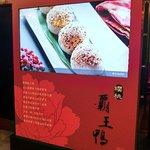 Photo of Red Lantern Restaurant