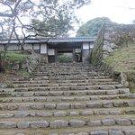 Akizuki Castle Remains Photo