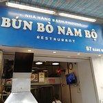 Photo de Bun Bo Nam Bo