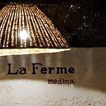 Foto de La Ferme