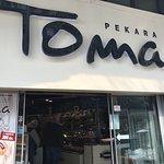 Fotografija – Pekara Toma