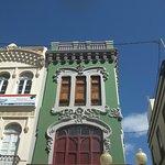 Photo de Calle Triana