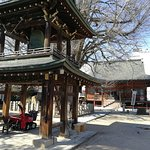 Photo of Hida Kokubun-ji Temple