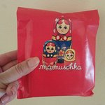 Photo of Mamuschka