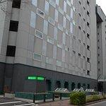 Photo of Koraku Garden Hotel
