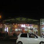 Exterior of restaurant