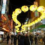 橫濱中華街照片