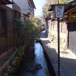 Foto de Igawa Komichi