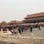 ภาพถ่ายของ ChinaToursNet.Com