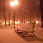 Зима в парке Горького в Харькове