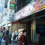 Foto de Sushizanmai Ueno