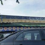 Ampang Homeland Yong Tow Fooの写真