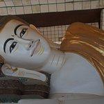 Sourire du bouddha au Shwethalyaung