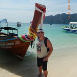 Phi Phi Don Chukit Resort Photo