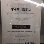 Miyazaki-Wagyu Certification