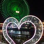 Photo of Yokohama Cosmo World