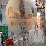 Bilde fra Chennai Kitchen
