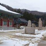 Woljeongsa ภาพถ่าย