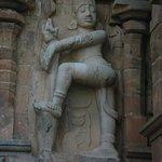 Photo of Gangaikonda Cholapuram
