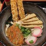 Ochi no Sushiya Foto