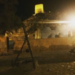 Billede af Al Bidya Mosque