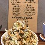 Soba Shinn & 柑橘照片