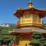 The Nan Lian Garden Hong Kong