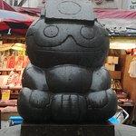 Foto de Ameyoko Shopping Street