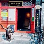 ภาพถ่ายของ Chinese Imperial Post