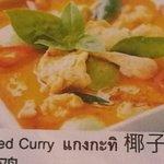 Green Chilli Restaurant Foto