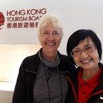 Photo of Hong Kong Tourism Board