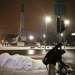 Photo of Freedom Monument (Brivibas Piemineklis)