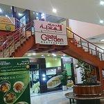 صورة فوتوغرافية لـ india garden restaurant